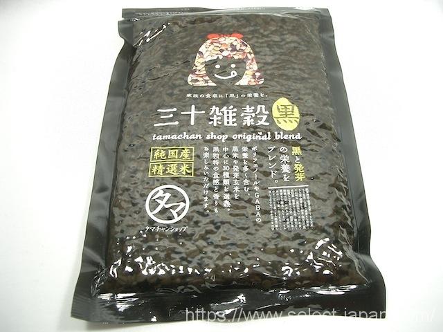 三十雑穀 黒 美容 国産 日本産 雑穀米